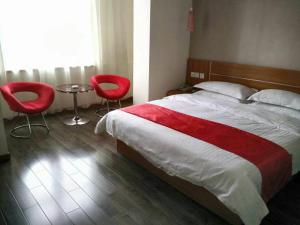 Thank Inn Chain Hotel Shanxi Yulin Qingjian Road, Hotel  Yulin - big - 7