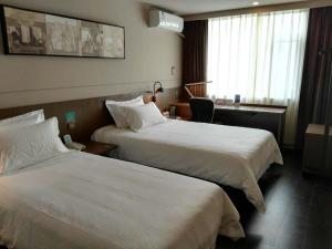 JinJiangInn Inn Shaoxing Jiafang North Road