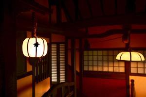 Genmyoan, Рёканы  Miyazu - big - 42