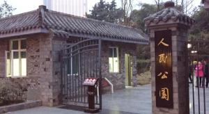 Mengzhige Hotel (Kuanzhai Alley), Hotel  Chengdu - big - 2