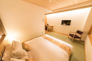Hotel Ethnography - Gion Furumonzen, Szállodák  Kiotó - big - 30