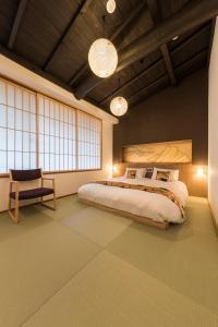 Hotel Ethnography - Gion Furumonzen, Szállodák  Kiotó - big - 17