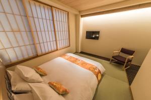 Hotel Ethnography - Gion Furumonzen, Szállodák  Kiotó - big - 14