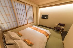 Hotel Ethnography - Gion Furumonzen, Отели  Киото - big - 14