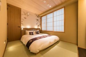 Hotel Ethnography - Gion Furumonzen, Szállodák  Kiotó - big - 23