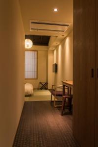 Hotel Ethnography - Gion Furumonzen, Szállodák  Kiotó - big - 20