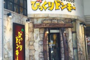 Apartment in Shinjuku 868, Apartments  Tokyo - big - 44