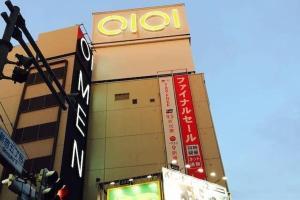Apartment in Shinjuku 868, Apartments  Tokyo - big - 41