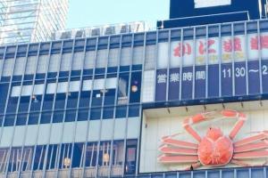 Apartment in Shinjuku 868, Apartments  Tokyo - big - 36