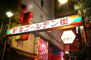 Apartment in Shinjuku 868, Apartments  Tokyo - big - 12