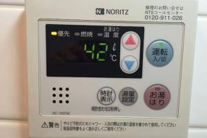 Apartment in Shinjuku 868, Apartments  Tokyo - big - 16