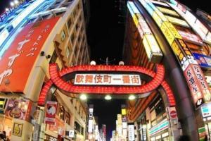 Apartment in Shinjuku 868, Apartments  Tokyo - big - 8
