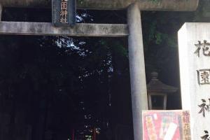 Apartment in Shinjuku 868, Apartments  Tokyo - big - 2