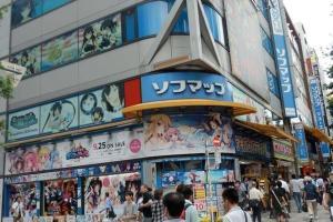 Apartment in Iwamotocho K801, Apartments  Tokyo - big - 32