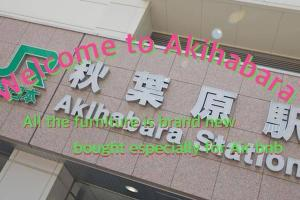 Apartment in Iwamotocho K801, Apartments  Tokyo - big - 6