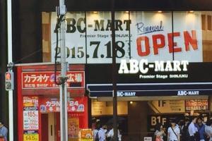 Apartment in Shinjuku 868, Apartments  Tokyo - big - 24