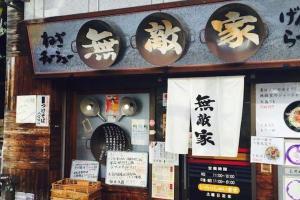 Apartment in Shinjuku 868, Apartments  Tokyo - big - 21