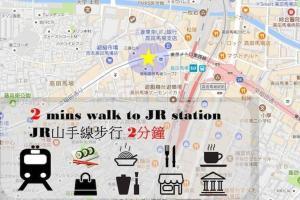 Apartment in Shinjuku 517687, Apartments  Tokyo - big - 19