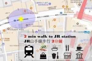 Apartment in Shinjuku 517687, Apartments  Tokyo - big - 24