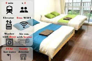 Apartment in Shinjuku 517687, Apartments  Tokyo - big - 1