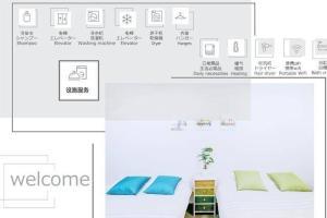 Apartment in Shinjuku 517687, Apartments  Tokyo - big - 4