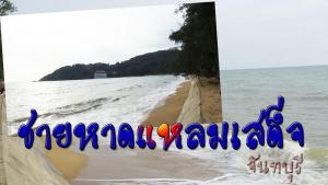 Khungkraben Mountain View Resort, Rezorty  Chao Lao Beach - big - 34
