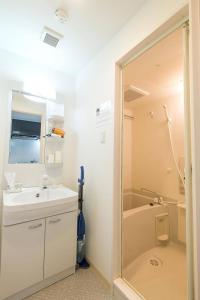 Apartment in Kuwazu 429, Ferienwohnungen  Osaka - big - 4