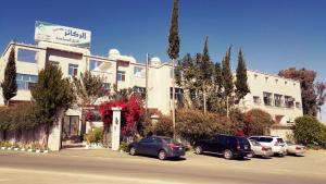 Al Rakaez Tourist Hostel
