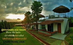Khirimala Resort