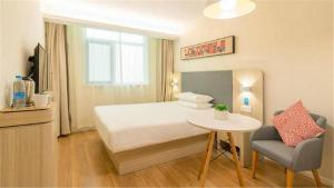 Hanting Changsha Wu Yi Square Branch, Hotels  Changsha - big - 24