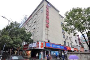 Hanting Changsha Wu Yi Square Branch, Отели  Чанша - big - 15