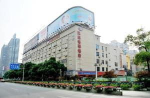 Hanting Changsha Wu Yi Square Branch, Отели  Чанша - big - 14