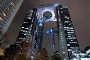 Apartment in Shikitsuhigashi 302, Ferienwohnungen  Osaka - big - 21