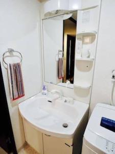 Apartment in Shikitsuhigashi 302, Ferienwohnungen  Osaka - big - 13