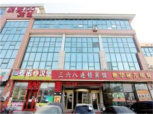 Qingdao 368 Hotel Liuting Airport