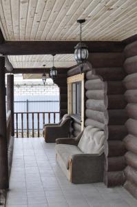 Country House Rodina