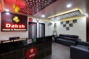 Daksh Hotel And Restaurant, Ostelli  Sasan Gir - big - 29