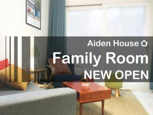 Aiden House - Family Room NEW OPEN - Apartment - Seoul