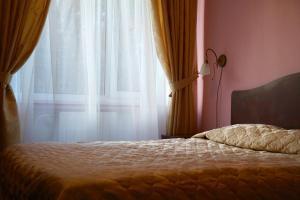 Park Hotel Bitsa, Hotel  Mosca - big - 10