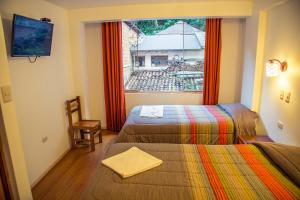 Hotel Sol de los Andes Inn - Machu Picchu, Hotely  Machu Picchu - big - 22