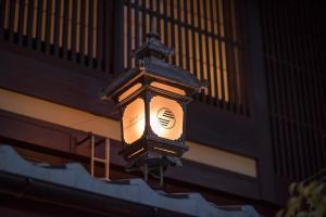 Hotel Ethnography - Gion Furumonzen, Szállodák  Kiotó - big - 40