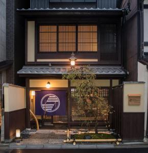 Hotel Ethnography - Gion Furumonzen, Отели  Киото - big - 1