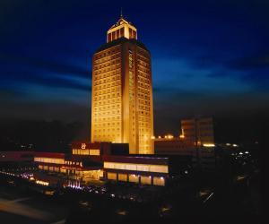 Grand Metropark Wanshi Hotel