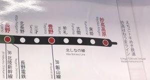 Akakura Onsen Hotel Korakuso, Ryokany  Myoko - big - 1