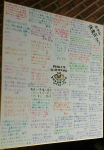 Akakura Onsen Hotel Korakuso, Rjokanok  Mjoko - big - 2