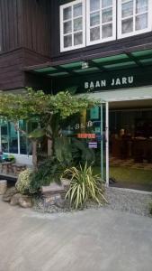 Baan Jaru, Гостевые дома  Чианграй - big - 145