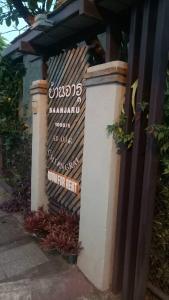 Baan Jaru, Гостевые дома  Чианграй - big - 157