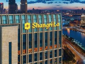 Shangri-La Hotel Tianjin, Отели  Тяньцзинь - big - 1