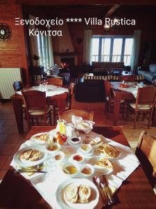 Villa Rustica, Apartmánové hotely  Konitsa - big - 78