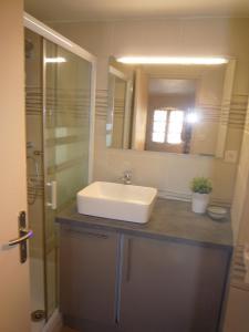 Residence Le Clos Marie, Apartmanok  Carcassone - big - 3